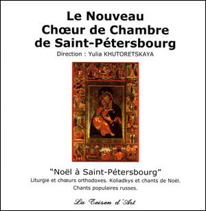 Choeur Société Philharmonique